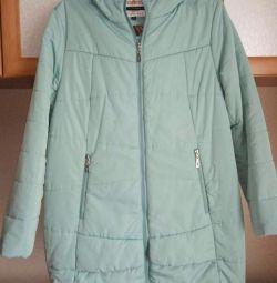 Куртка женская демисезонная р. 52-54