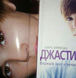 Το βιβλίο Justin Bieber