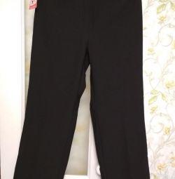 Pantaloni pentru femei încălzite de r 54