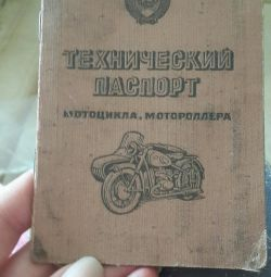 Motorcycle Technical Data Sheet