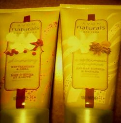 Two Color Avon Body Lotion