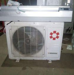 Air conditioning kentatsu