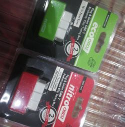 New Nitro OBD2 and ECO OBD2