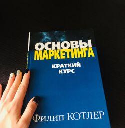 Carte nouă