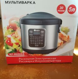Slow cooker !! NEW !!!