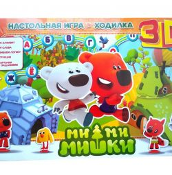 Board 3D game hodil Mi Mi Bears