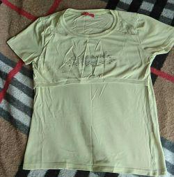 Μπλουζάκι για σίτιση