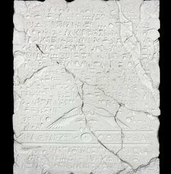Panou egiptean de înaltă rezistență