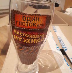 1000050 Sticlă de bere