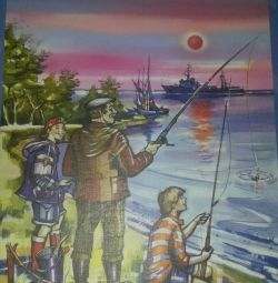 Great fishing. The game