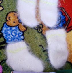 Κάλτσες από μαλλί για νεογέννητα δίδυμα