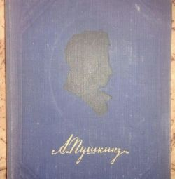 A. Pushkin collected works of 7th volume in 1954