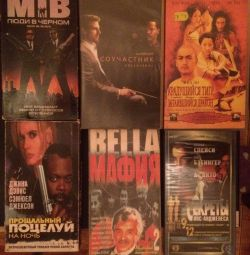Video VHS cassettes with movies for every taste