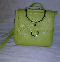 Τσάντα-τσάντα