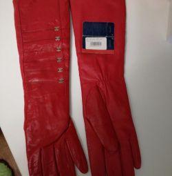 Γάντια μακρά