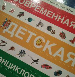Enciclopedie pentru copii