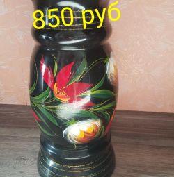 o vaza