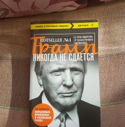 Trump never gives up. Book