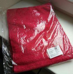 New towel
