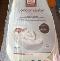 Cocoon cocoonababy