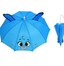 Ομπρέλα για παιδιά