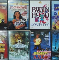 DVD Alf Pocahontas Robin Hood Κυνήγι ποντικιών Narnia