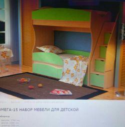 Bed 2-tier.