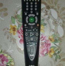 Nouă telecomandă DVD BBK