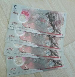 Fiji Maldivler Banknotlar