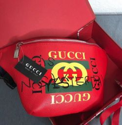 Bag Gucci Red on the belt