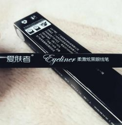 Yeni eyeliner
