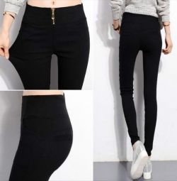 Pants with a high waist.