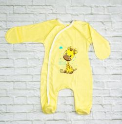 Man for newborns 40.71