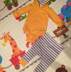 Costumul este pentru copii