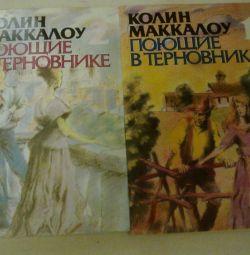 книги художні