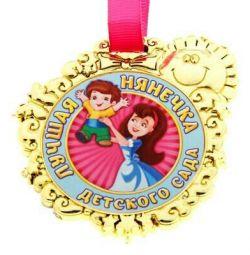 Medalia de medici