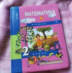 Textbook mathematics Part 1 2 class