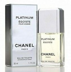 Chanel Egoist 100ml stokta
