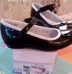 Pantofi de 27 de ori