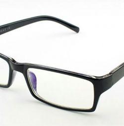 Bilgisayar gözlük