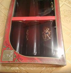 Glasses of Dark Glass