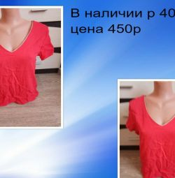 Bright top vila blouse
