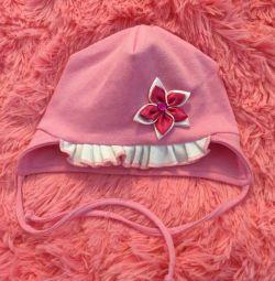 New hat 44-46