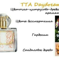 Perfume for her Daydream NEW