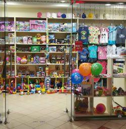 Готовий бізнес: іграшки, дитячий одяг