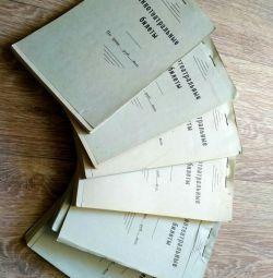 Rare Book Tickets