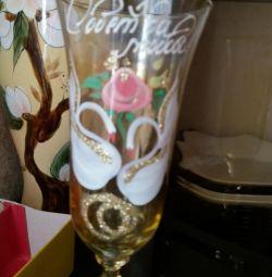 Glasses for wedding bargaining