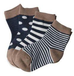 Set of socks new