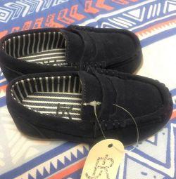 Παπούτσια για το αγόρι, 21