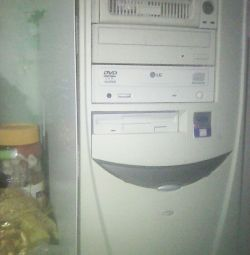 System unit.